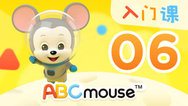 ABCmouse少儿英语入门课_2_Nature Combined